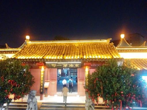temple-gate