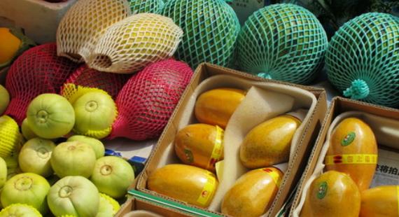 fruits-master