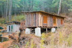 bhutan-2751353_1280